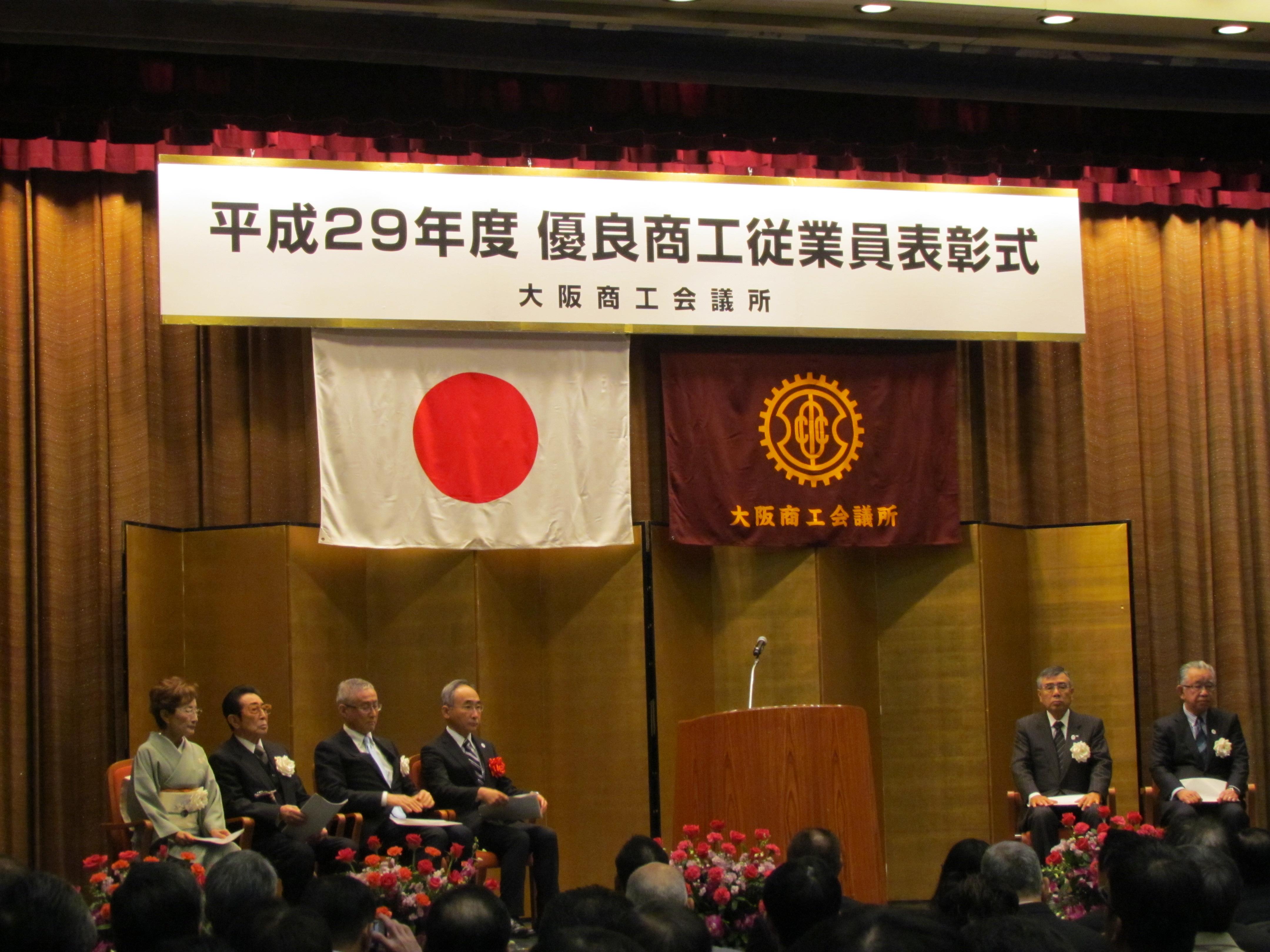 当社社員が優良商工従業員で表彰されました。